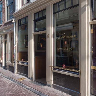Tweede Kamer Amsterdam